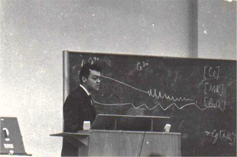1966_Vavilin.png
