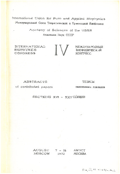 Coverpage of Biophysics Congress 1972