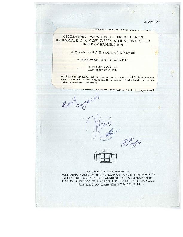 1982_Zhabotinsky+Zaikin+Rovinsky_SignedCover.pdf