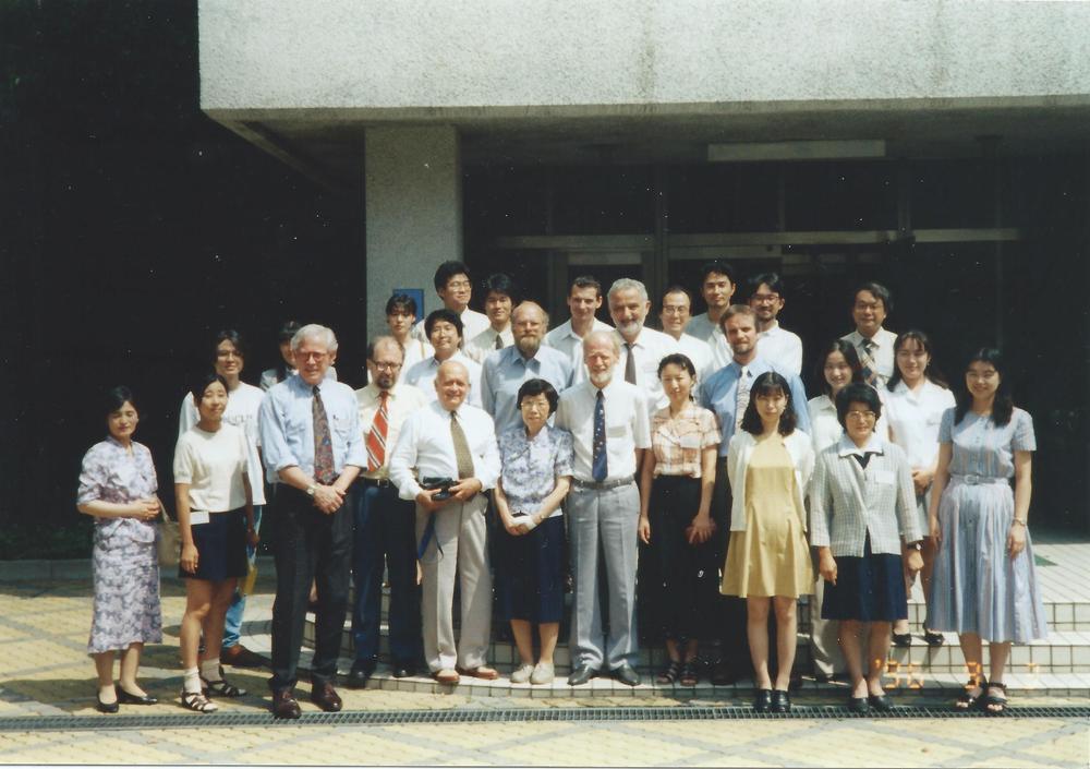 1996 Nara, Japan - group