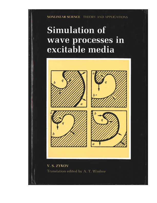 "Cover page of the book ""Simulation of wave processes in exitable media"" (1987)"