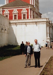 Anatol Zhabotinsky and Ken Showalter in Moscow
